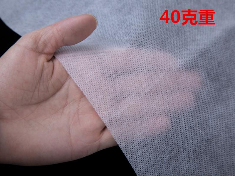 40克白色全新料无纺布产品展示