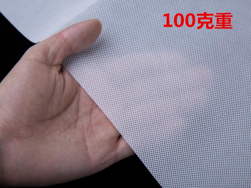 100克白色全新料无纺布产品展示