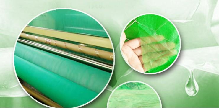 绿化无纺布